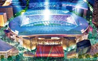 Australia: Jaka stadionowa przyszłość dla Melbourne?