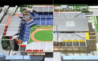 Nowy projekt: O Stade de France, którego nie było