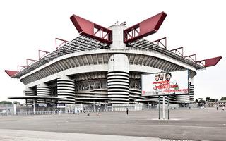 Mediolan: Milan i Inter wpompują 120 milionów w San Siro?