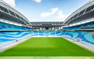 Niemcy: Stadion wyprzedany, RB bliżej budowy nowego?