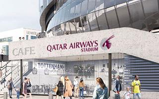 Londyn: Wyciekają komercyjne plany Tottenhamu