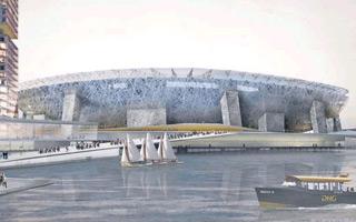 Rotterdam: Jest porozumienie miasta i Feyenoordu