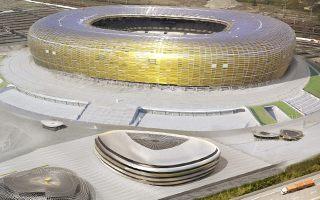 Gdańsk: Coraz bliżej kompleksu przy Stadionie Energa