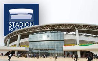 Stadion Roku 2016: Powód 5 - Cape Coast Stadium