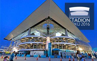 Stadion Roku 2016: Powód 12 – Hard Rock Stadium