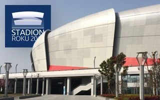 Stadion Roku 2016: Powód 28 – Yancheng SC Stadium
