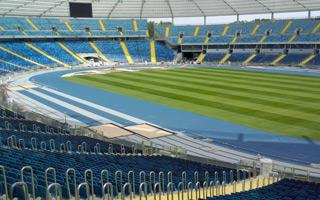 Chorzów: Mistrzostwa w 2022, a co z mianem narodowego?