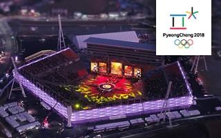 Igrzyska 2018: Pentagon kontrowersji w Pjongczangu