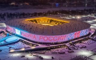 Rostów nad Donem: Jeszcze 4% i Rostov Arena będzie gotowa