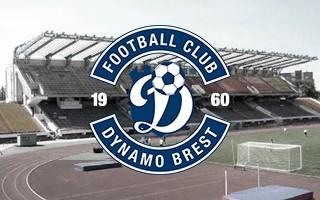Brześć: Stadion Dynama zmieni nazwę na... Stadion Szejka Zajida ibn Sultana Al Nahajjana