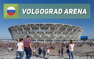 Nowy stadion: Perełka w Wołgogradzie czeka na Polaków