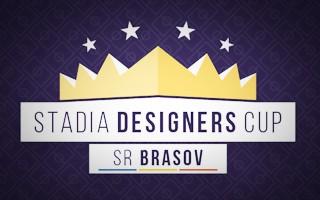 Stadia Designers Cup: Zaczynamy projektowanie dla Braszowa!