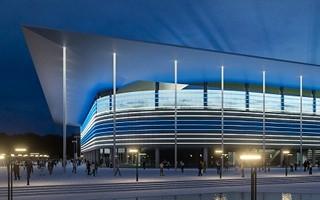 Chorwacja: Stadion w Osijeku wchodzi w fazę budowy