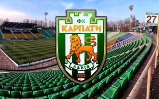 Lwów: Karpaty zbliżają się do przebudowy stadionu