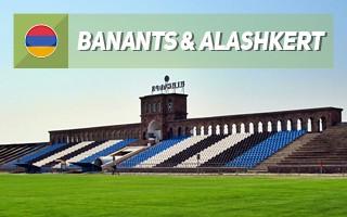Nowe stadiony: Podwójna wizyta w Erywaniu