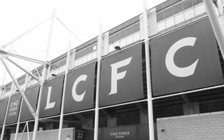 Leicester: Przyczyna katastrofy ujawniona