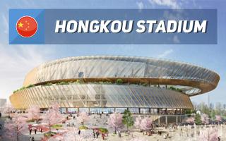 Nowy projekt: Hongkou nigdy nie był taki piękny