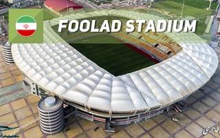 Nowy stadion: Pierwszy piłkarski w Iranie