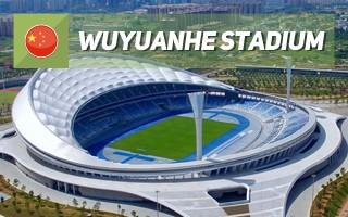 Nowy stadion: Wielka fala z Haikou