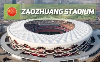 Nowy stadion: Lekka chmura z Zaozhuang