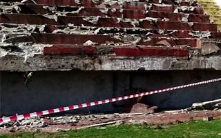 Bukareszt: Żegnaj, Giulești