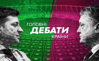 Kijów: Historyczna debata, choć pewnie nic nie zmieni