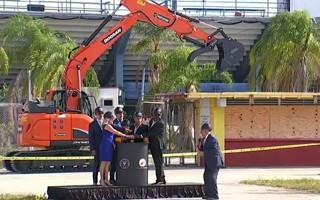 Miami: Lockhart Stadium znika, idzie nowe