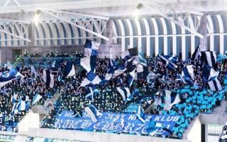 Chorzów: Kibice żądają gwarancji powstania stadionu