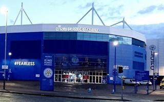 Leicester City: Rozbudowa od przyszłego roku?