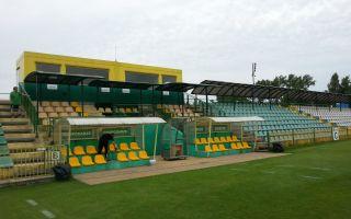 Katowice: SRK szuka kupca na stadion Rozwoju