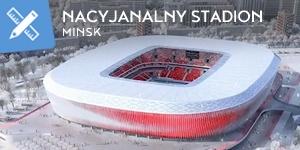 Nowy projekt: Taki będzie stadion narodowy w Mińsku