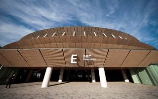 Stadion Narodowy w Tokio jeszcze poczeka na olimpijczyków