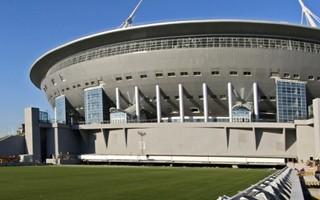 Stadiony na których odbędą się wielkie imprezy w 2021 roku