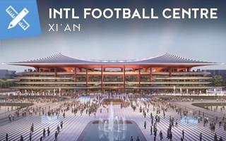 Nowy projekt: Takie cuda w Xi'an w 700 dni!