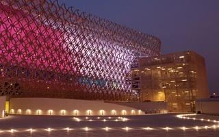 Katar 2022: Stadion w Al-Rayyan gotowy na Święto Narodowe