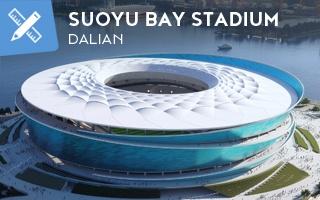 Nowy projekt: Błękitne fale w Dalian