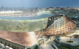 Arabia Saudyjska: King Saud University Stadium zmienia nazwę i przechodzi lifting