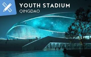 Nowy projekt: Stadion inspirowany morzem w Qingdao