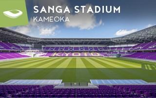 Nowy stadion: Mycie stóp przed meczem? Tu można