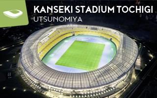 Nowy stadion: Cenny kompromis w Tochigi