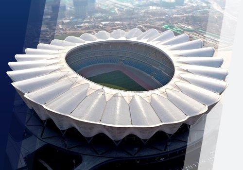 Xi'an Olympic Sports Center Stadium