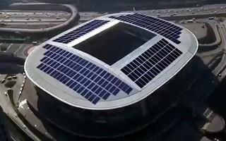 Turcja: Stadion Galatasaray będzie bardziej ekologiczny