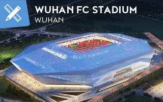 Chiny: Wuhan przygotowuje się na profesjonalny stadion piłkarski