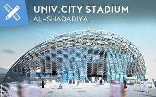 Nowy projekt: Spokojnie, to tylko stadion uczelniany w Kuwejcie