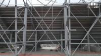 arena_mrv