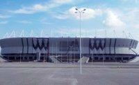 rostov_arena