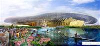 Al Ain Sports Complex