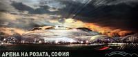 Arena na Rozata
