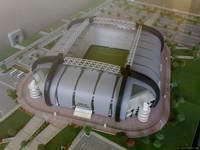Kadir Has Şehir Stadyumu
