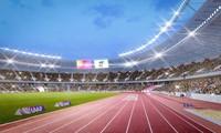 Nemzeti Atlétikai Központ